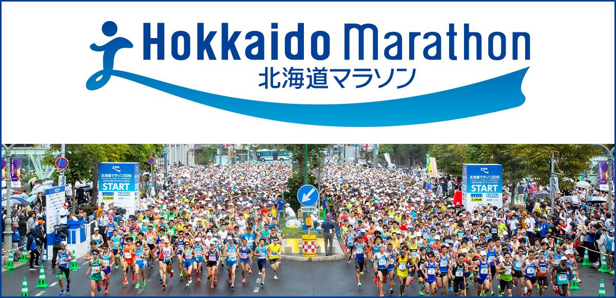 マラソン 2020 中止 東京